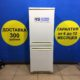 Б/У Холодильник Stinol -101E