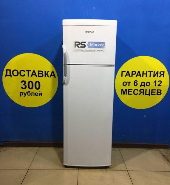 Б/у Холодильник Beko DSK 33000