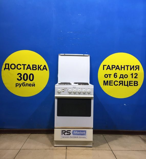 Б/у Электрическая плита Indesit KN5041WT