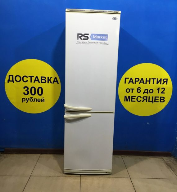 Б/У Холодильник Атлант МХМ-1704-01