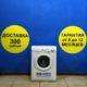 Б/у Стиральная машина Ariston AVSL109