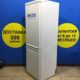 Б/У Холодильник Siemens KG-36V04/04