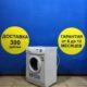 Б/у Стиральная машина Samsung WF6528N7W