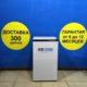 Б/у Холодильник Кристалл -408-1