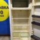 Б/у Холодильник Полюс -10