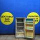 Б/у Холодильник Саратов 1413