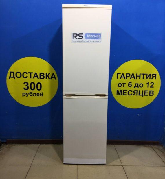 Б/у Холодильник Shivaki SHRF375CDY