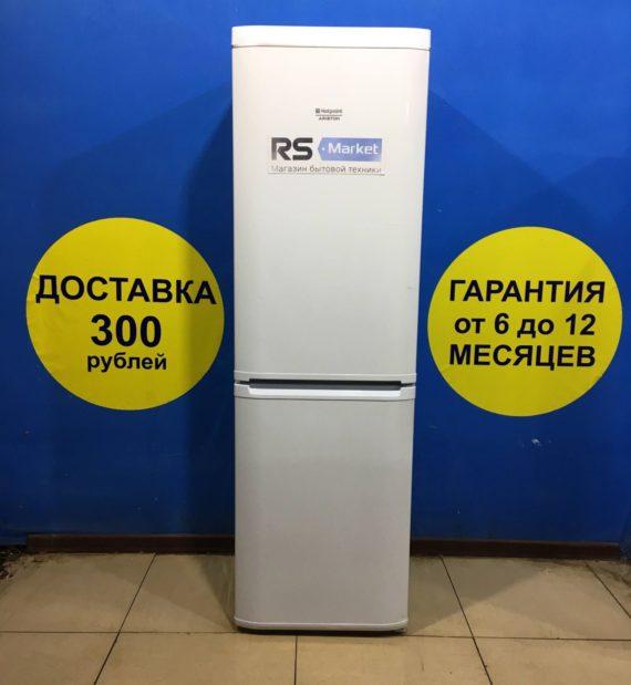 Б/у Холодильник Ariston RMBA2200.L