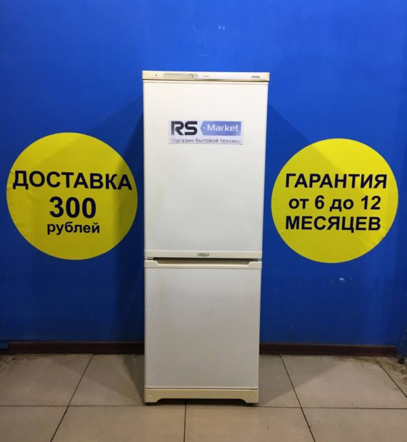 Б/у Холодильник Stinol -107L