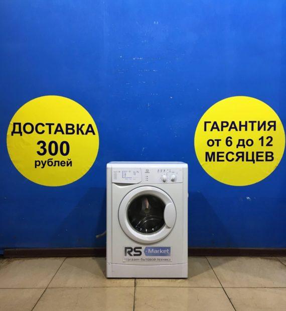 Б/у Стиральная машина Indesit WIUN102