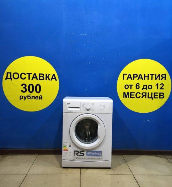 Б/у Стиральная машина BEKO WKB60801Y