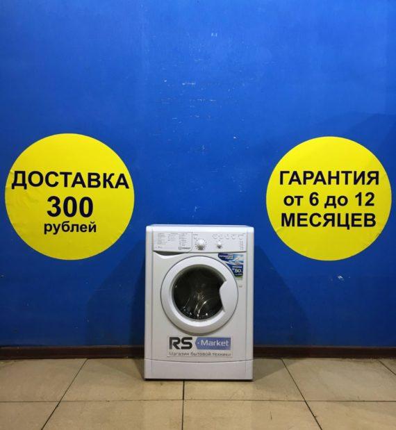 Б/у Стиральная машина Indesit IWUB4085