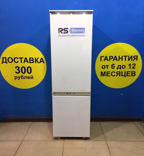 Б/у Холодильник Whirlpool ARG910/G/WP
