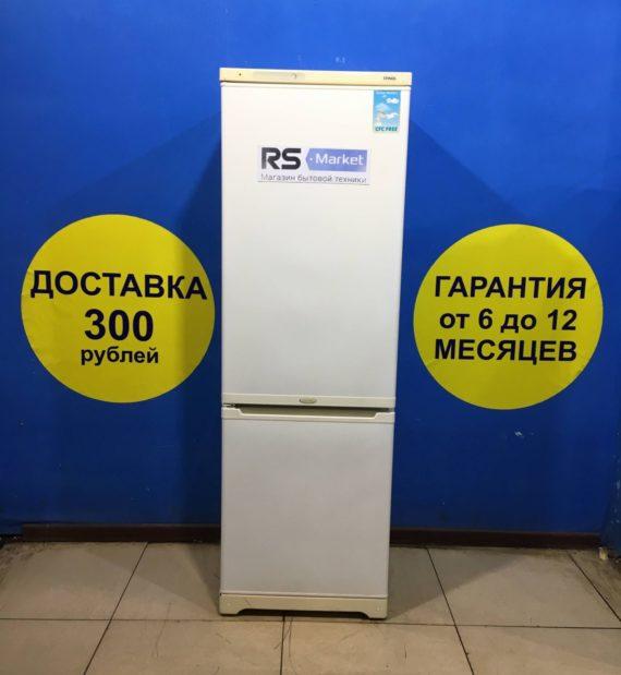 Б/у Холодильник Stinol -116EL