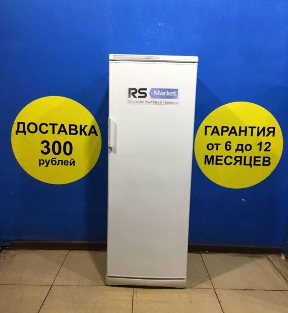 Б/У Холодильник Stinol 205Q.002