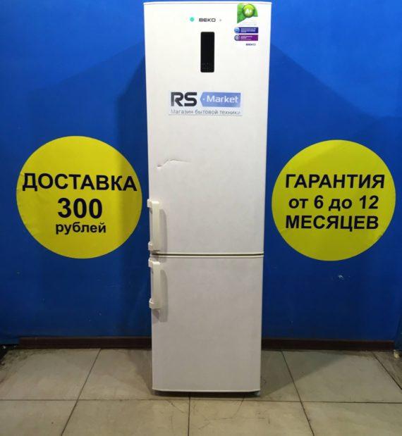 Б/у Холодильник Beko CN335220AB