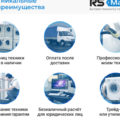 Б/У Холодильник Samsung RT34MBMG