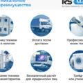 Б/у Холодильник Минск -15М