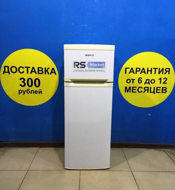 Б/у Холодильник Beko DSA25000