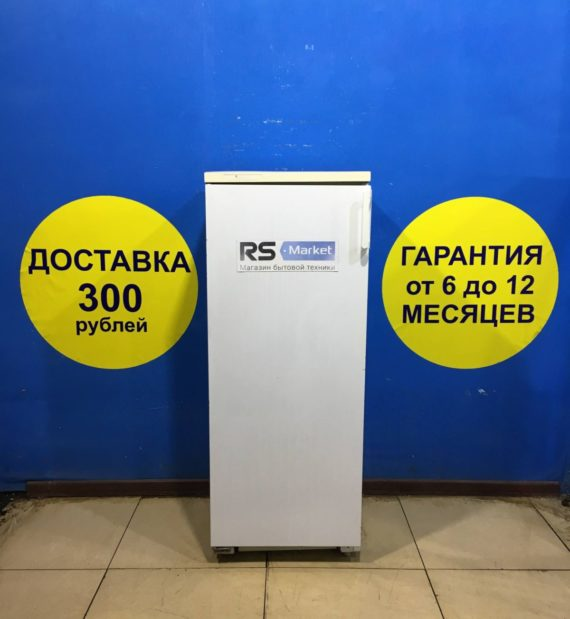 Б/у Холодильник Atlant КШ-216