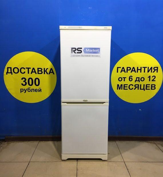 Б/У Холодильник Stinol -101L