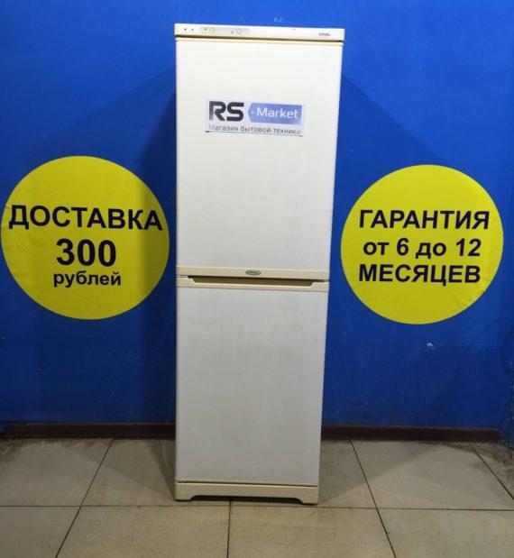 Б/у Холодильник Stinol -103EL