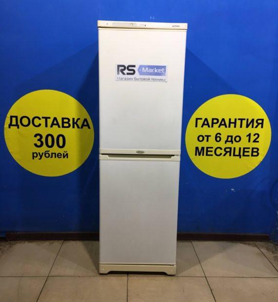 Б/У Холодильник Stinol -123L