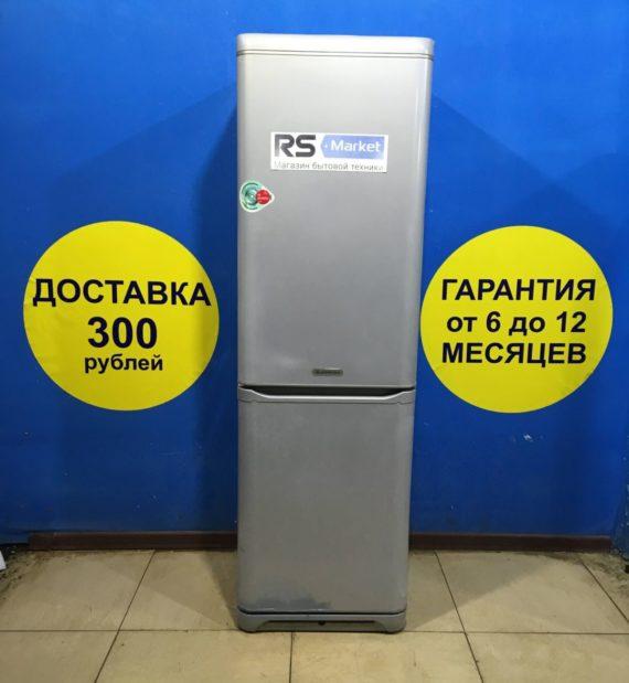 Б/у Холодильник Ariston MBA2200S