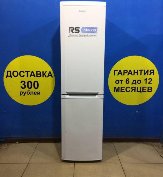 Б/у Холодильник Beko CSK 35000
