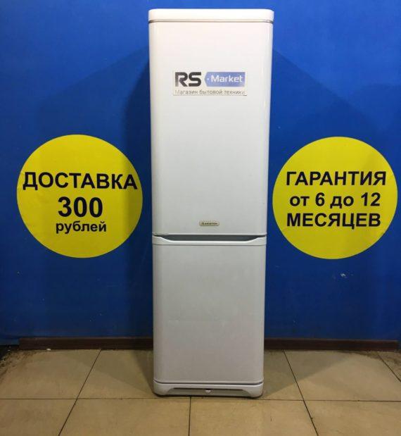 Б/у Холодильник Ariston MBA2200-019
