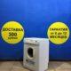 Б/у Стиральная машина Electrolux EWS1046