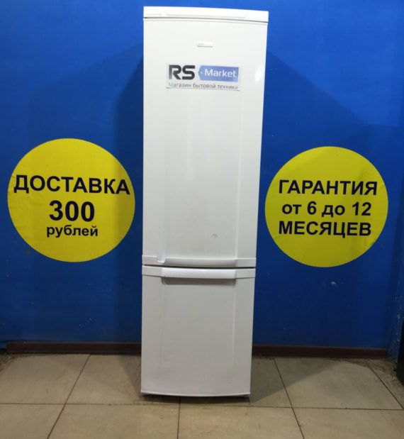 Б/У Холодильник Electrolux CBFF380