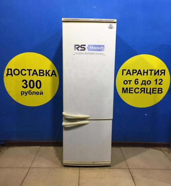 Б/у Холодильник Атлант МХМ-1700-00