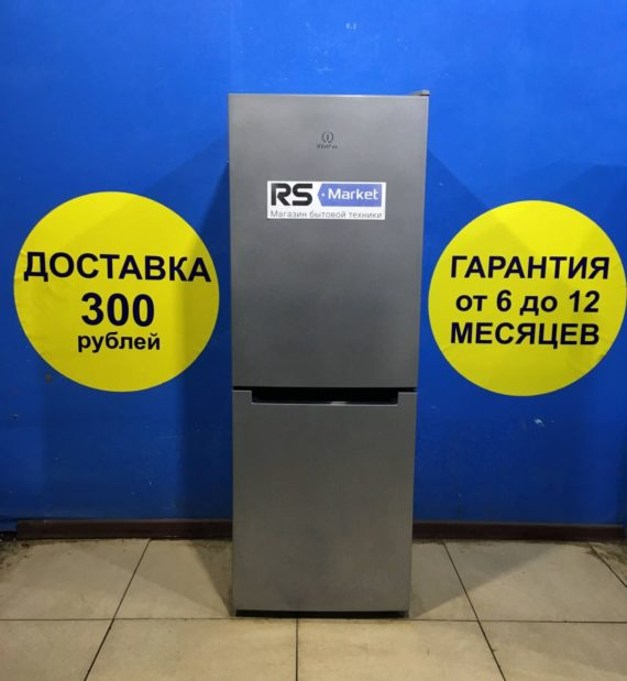 Б/у Холодильник Indesit DFE4160S