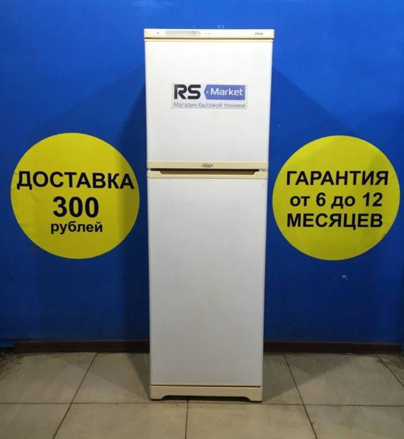 Б/У Холодильник Stinol -110L