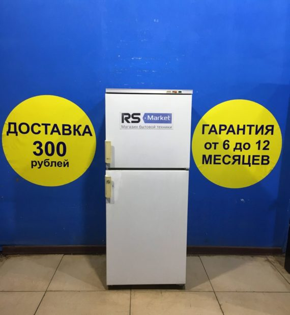 Б/у Холодильник Бирюса -22