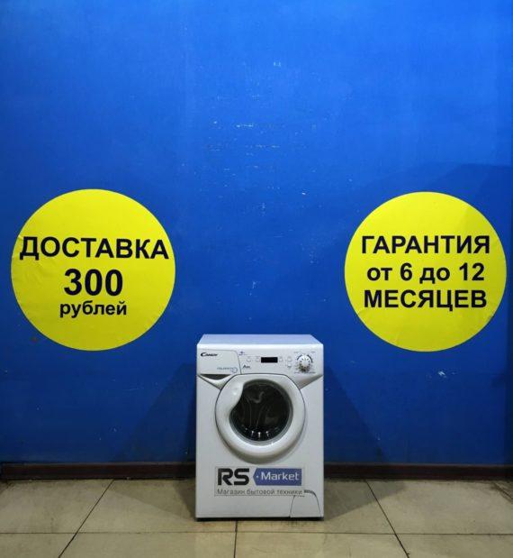 Б/у Стиральная машина Candy AQUA2D1040