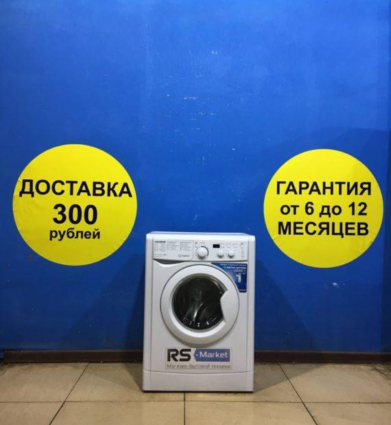 Б/у Стиральная машина Indesit EWSD61031