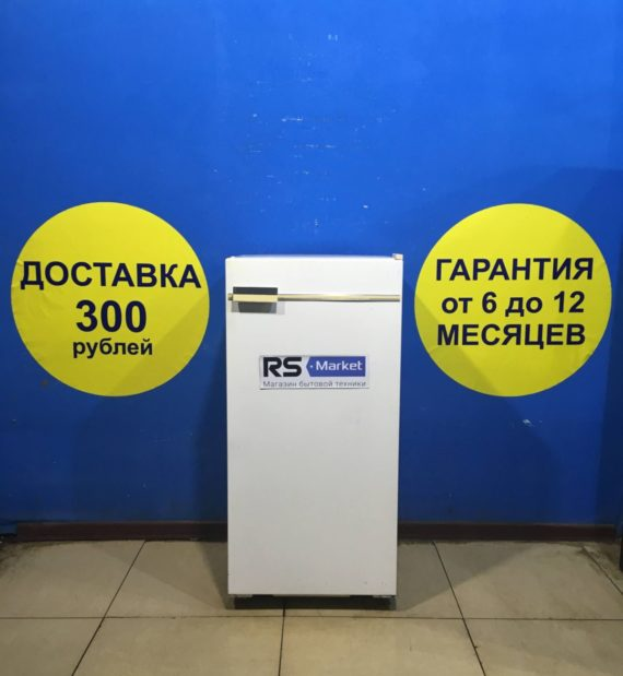 Б/у Холодильник Бирюса -10