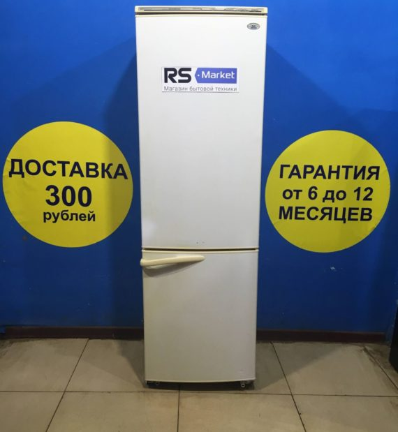 Б/У Холодильник Атлант MXM-1704-015