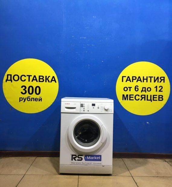Б/У Стиральная машинаBosch WAE243630E