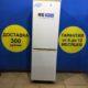 Б/у Холодильник Pozis -149-1