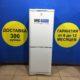 Б/у Холодильник Indesit C1326.016