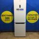 Б/у Холодильник Indesit DF5200W