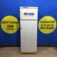 Б/у Холодильник Stinol 256Q.002