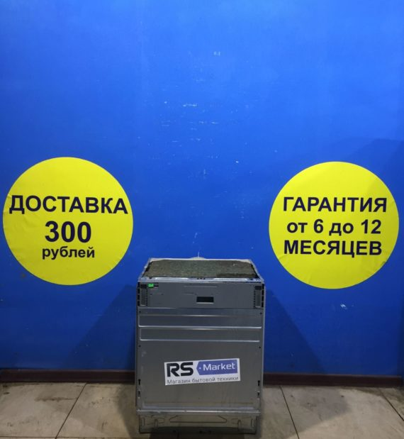 Б/у Посудомоечная машина Electrolux