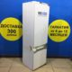 Б/у Холодильник Bosch KIE 3040/03