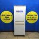 Б/У Холодильник Stinol 101