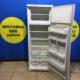 Б/у Холодильник Stinol -256EL