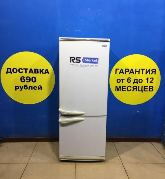 Б/у Холодильник Минск MXM-1703.-00